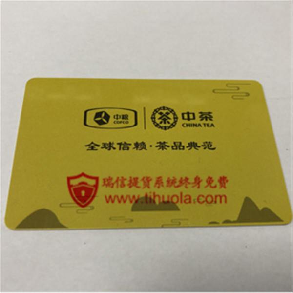 茶叶二维码公众号提货系统