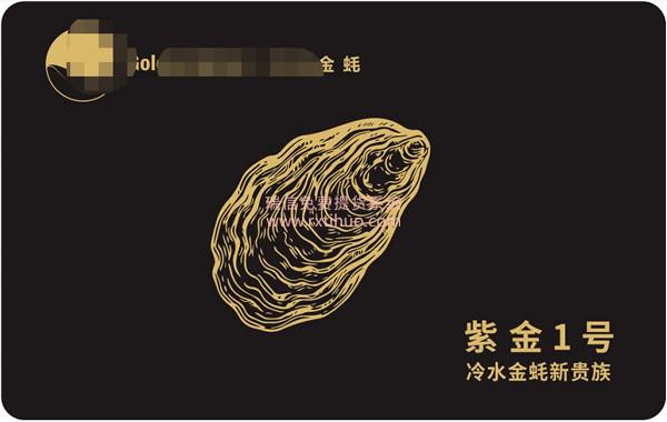 微信图片_20201124210651