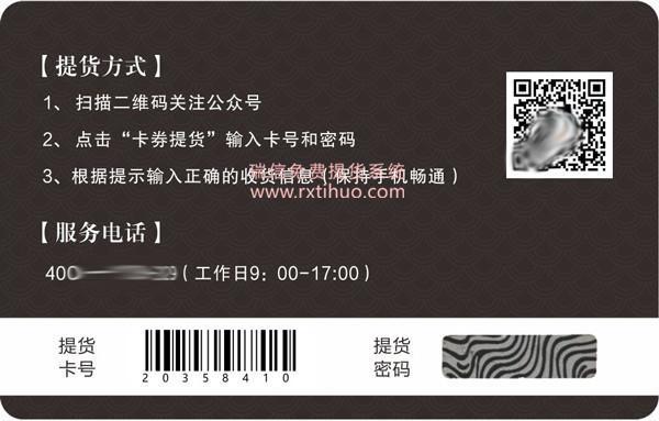 微信图片_202012201121252