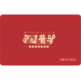 肉类提货系统(支持公众号,二维码,官网兑换卡券)