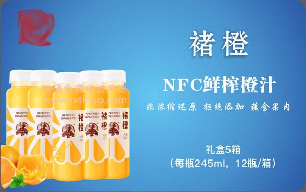 春节年货果汁卡券兑换系统二维码