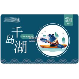 千岛湖大鱼头在线兑换系统