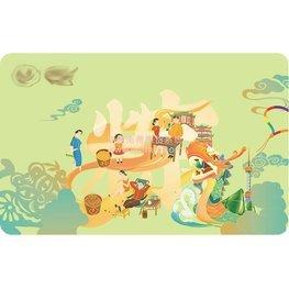 端午节粽子提货卡系统