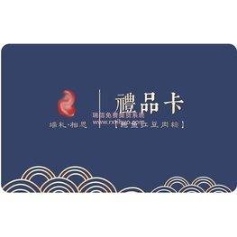 2021年度鲍鱼粽子提货卡系统
