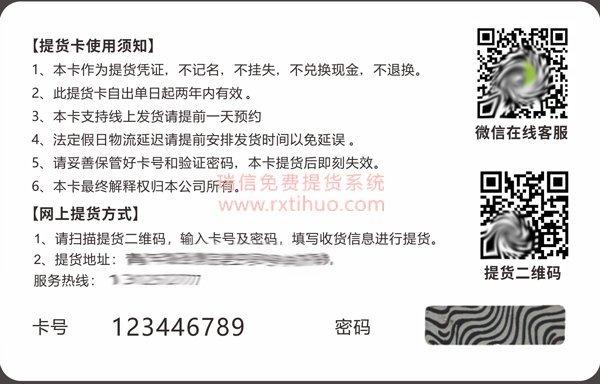 微信图片_202105281053532